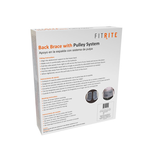 Back Brace with Pulley System