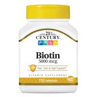 Biotin Super Potency Cap Supplement
