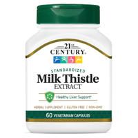 Milk Thistle Extract Veg Cap
